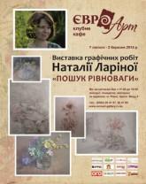 cisafisha_139215348056
